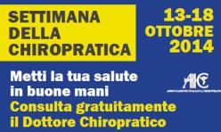 Promozione ottobre 2014 - Settimana della chiropratica dal 13 al 18/10!