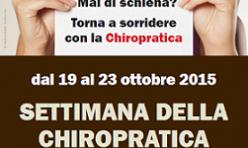 Ottobre 2015: settimana della chiropratica!